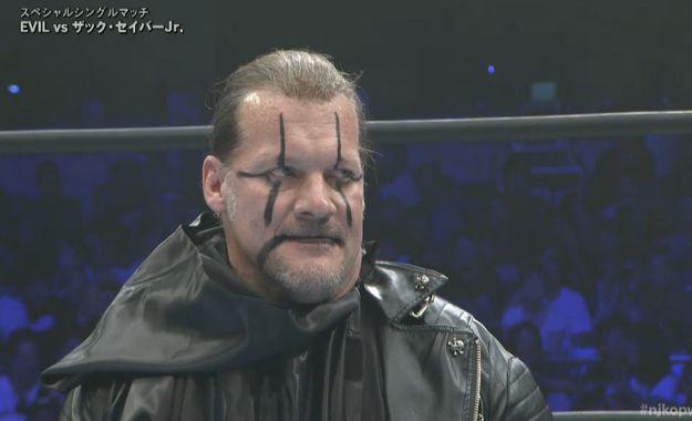Próximo rival para Chris Jericho en NJPW