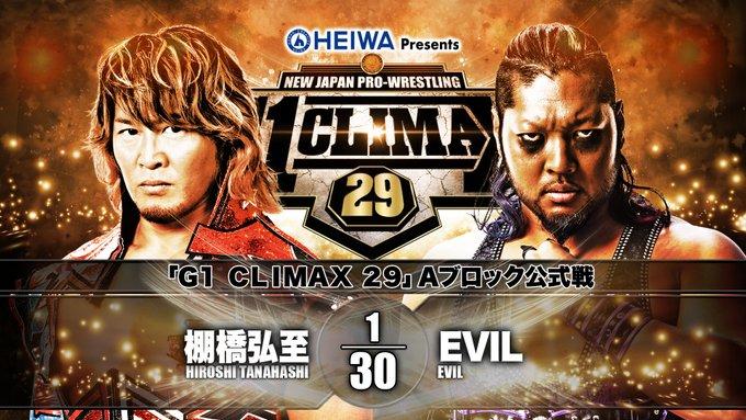 NJPW G1 Climax 29 Día 11