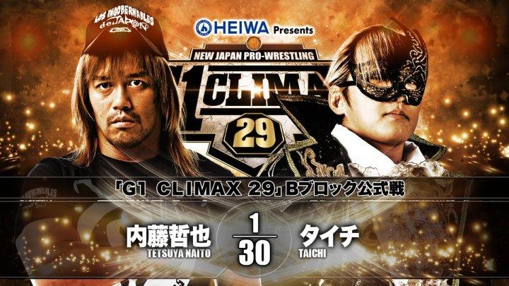 NJPW G1 Climax 29 Día 4: Resultados en directo