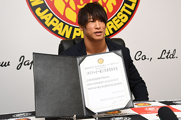Kota Ibushi Wrestle Kingdom