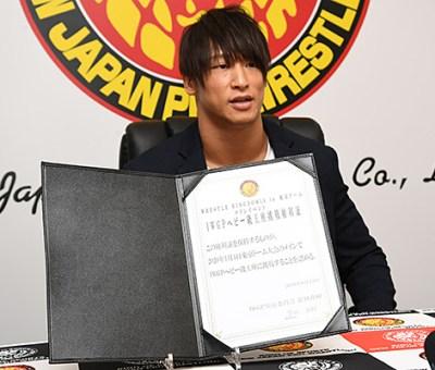 Kota Ibushi Wrestle Kingdom