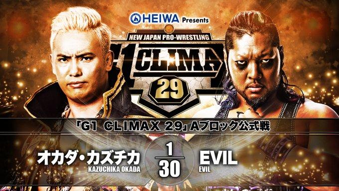 NJPW G1 Climax 29 Día 15