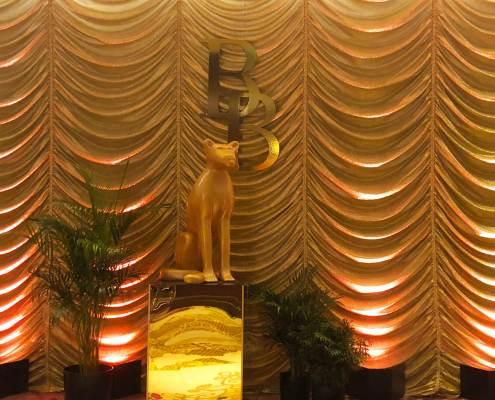 Custom Built Gold Austrian Drapery Entrance From Turn of Events Las Vegas Rental Drapery