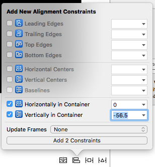 Alignment menu with values