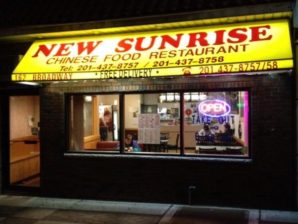 Sunrise Chinese Restaurant