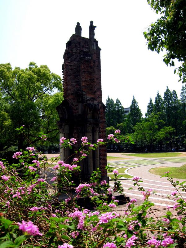 Urakami Cathedral Ruins at Hypocenter Nagasaki