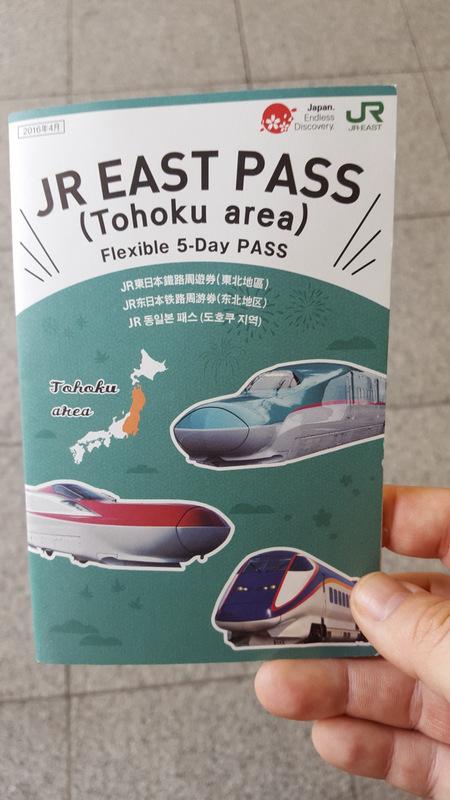 JR East Tohoku Pass