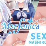 【バンドリ 倉田ましろ】SEX盗撮アイコラエロ画像
