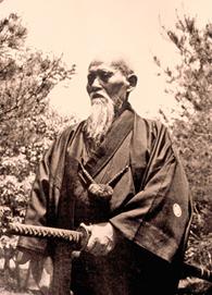 Gimnasios de Aikido
