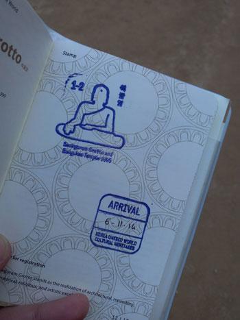 Pasaporte de Peregrinación de Corea del Sur
