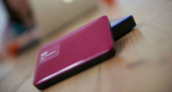 disco duro portatil my passpoprt ultra