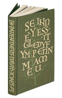 voorplat uitgave Folio society