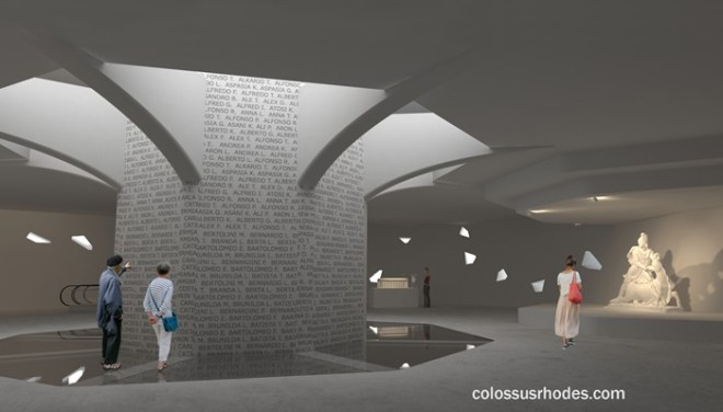 Το Νέο Project: Κολοσσός της Ρόδου