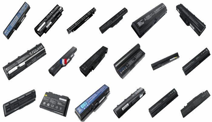 batteries pc