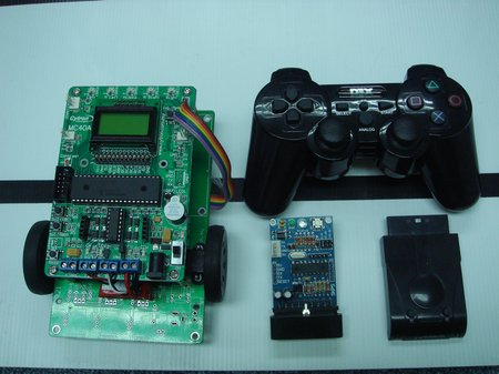 PS2 Controlled Mini Bot?