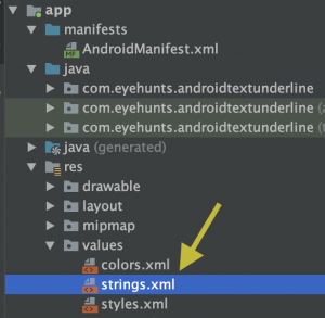 Android TextView Underline xml layout