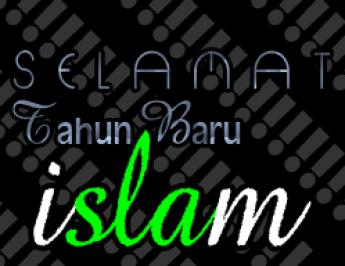 dp bbm selamat tahun baru islam