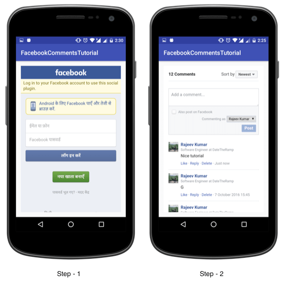 Tutorialwing - Android Facebook Comment Widget Output