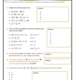 5th Grade Common Core Math Worksheets [ 1123 x 794 Pixel ]