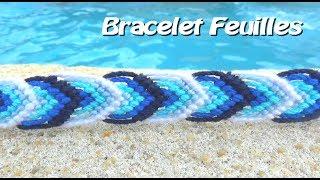 Tuto : Bracelet Brésilien motif feuille facile (débutants)