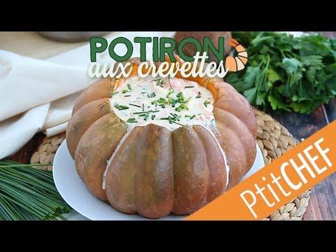 Recette de potiron aux crevettes – Le Camarão na moranga brésilien – Ptitchef.com