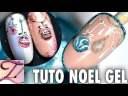 TUTO NAIL ART Noël gel 3D ネイルアート