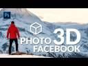 Créer une Photo 3D Facebook avec Photoshop ! [TUTO]