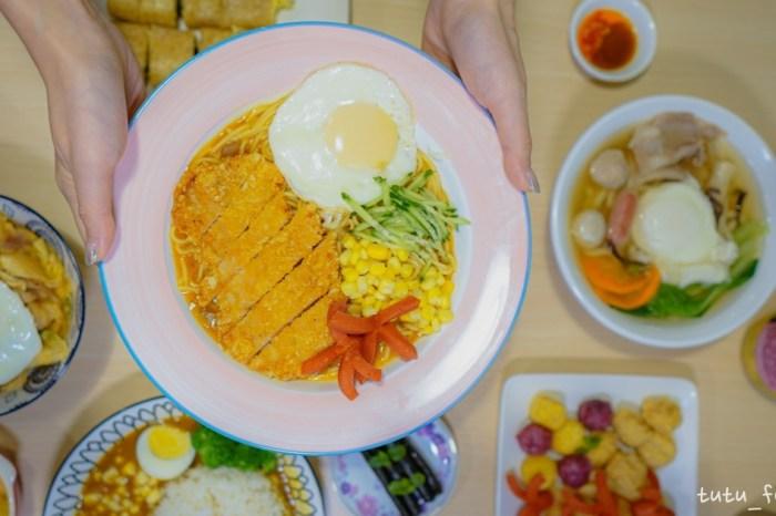 |花蓮美食|尼尼漢堡早午餐-為了孩子而開的早午餐店(已更改營業形式)