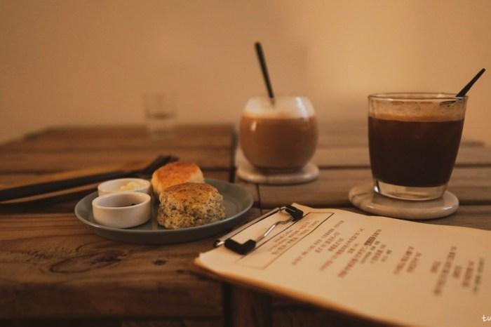 |花蓮市區咖啡廳|Wasabi Coffee-溫暖且自在的巷弄獨立咖啡廳