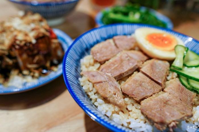  花蓮市區美食 阿樂鴨片飯-隱身在市場裡的中式鴨片飯(已搬至市區)
