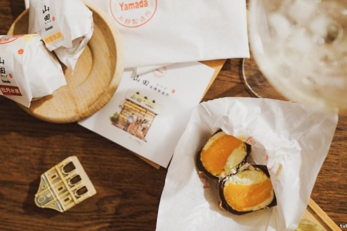 |新竹甜點|Yamada麻糬製造所-日式裝潢feat. 中藥包包裝ㄟ台日混血麻糬