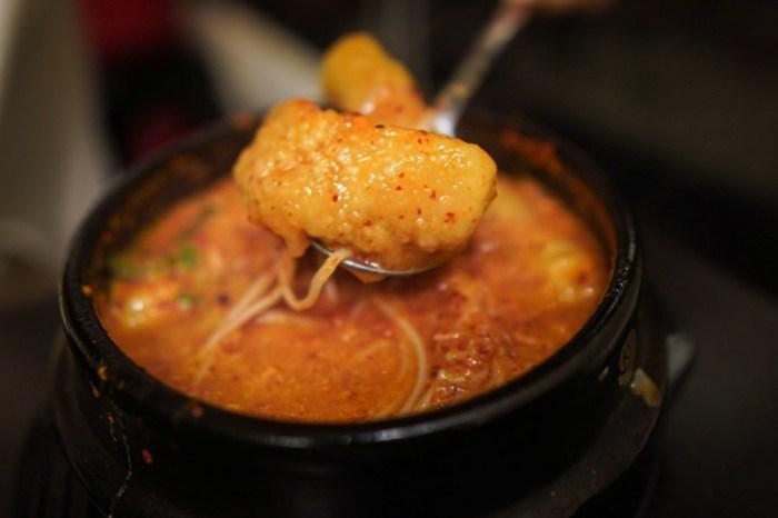 |花蓮美食|韓藝廚房-想到嫩豆腐煲第一個就想到它