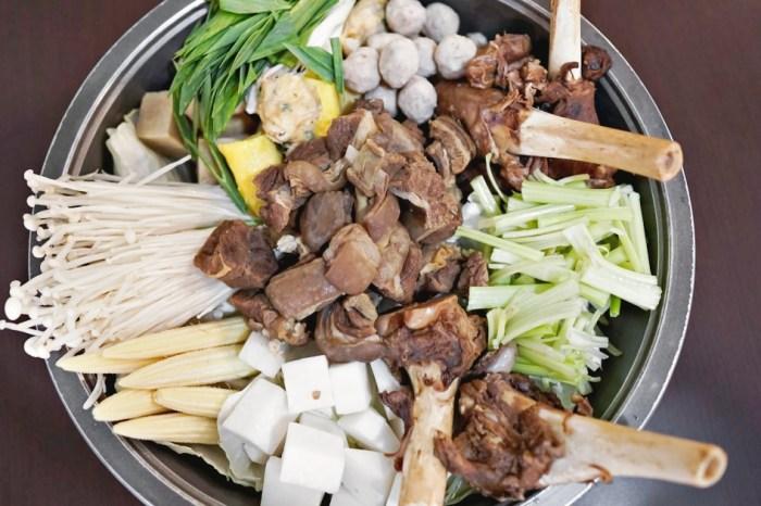 |花蓮新城美食|丸張羊肉爐-創立於一九八八不只賣羊肉爐的羊肉爐老店