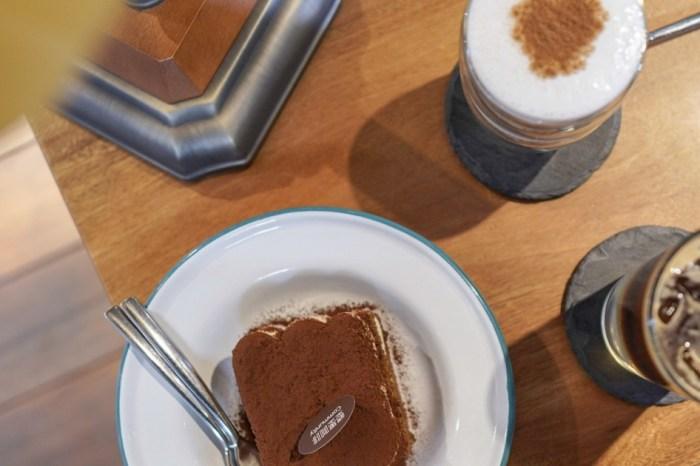  台東市區咖啡廳 Community Cafe' 墾墨咖啡-台灣二十五間最棒咖啡廳TOP13