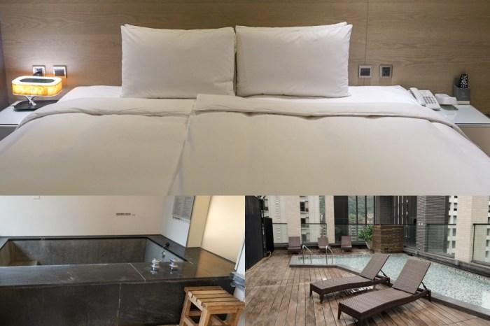 |宜蘭礁溪住宿|誠闊礁溪渡假飯店VASTY HOT SPRING RESORT-礁溪中價位北歐設計旅店 24小時冰品零食飲料吧