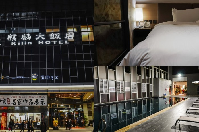 |宜蘭礁溪住宿|礁溪麒麟大飯店-6月停業重新裝潢明年再出發!!我們懷念它~~~