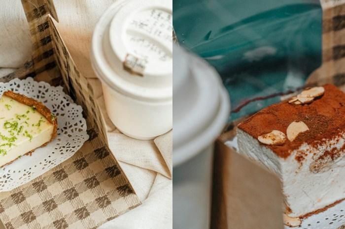 |花蓮市區咖啡廳|Caffe Fiore珈琲花-防疫生活第十七彈-繁忙生活中的一片綠洲