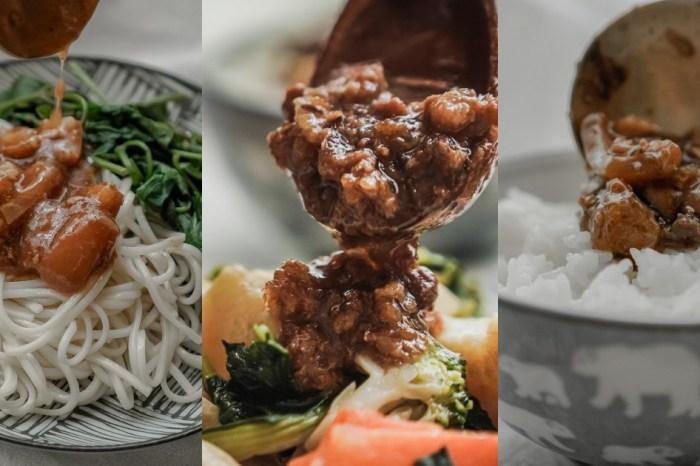 |宅配美食|豐田劉記-防疫生活第三十彈-把全台碗粿亞軍的福菜、滷肉跟肉燥通通帶回家