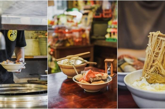 |花蓮市區小吃|艋舺老宋甜不辣-醬優湯甜的美味甜不辣,12:00-22:00都有喔!