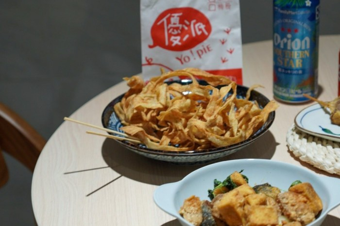 |花蓮市區炸物|花蓮優派脆皮雞排 民國店-微醺後的炸物愛店 炸牛蒡與雞蛋豆腐是我們的必點
