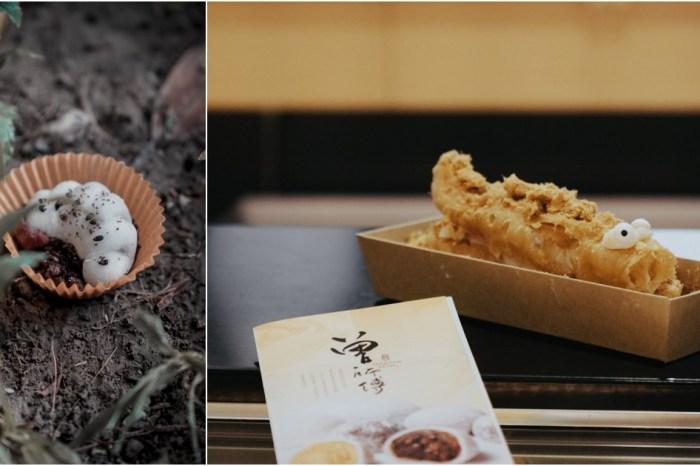 花蓮市區名產 曾師傅MasterZeng-買個萬聖節限定的雞母蟲跟麻糬怪獸去搗蛋吧