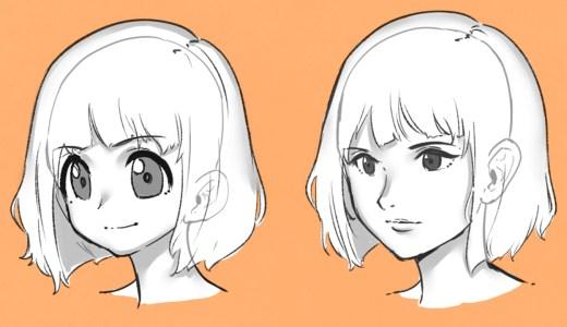 萌える!かわいい女の子のイラストの描き方