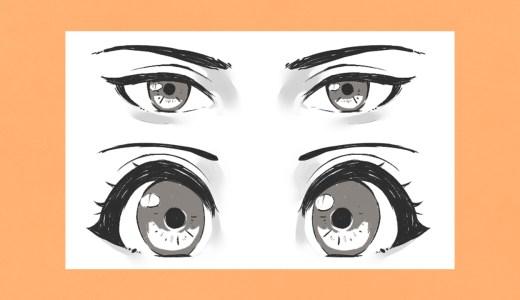 目の描き方は6角形で考える!初心者でも簡単に描ける方法【5ステップで解説】