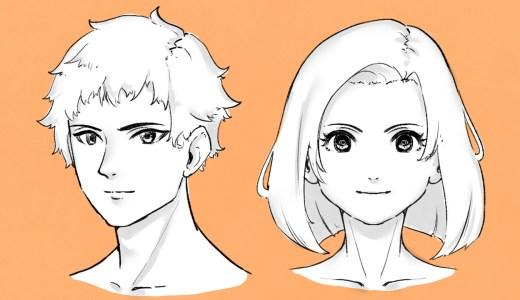 イラスト解説【顔の描き方】初心者も3つの手順で描けるようになる!