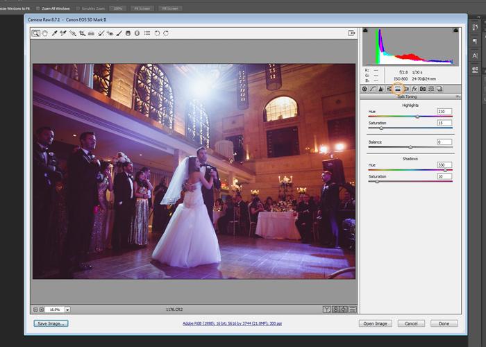 11-how-to-retouch-wedding-photos-photoshop-cc