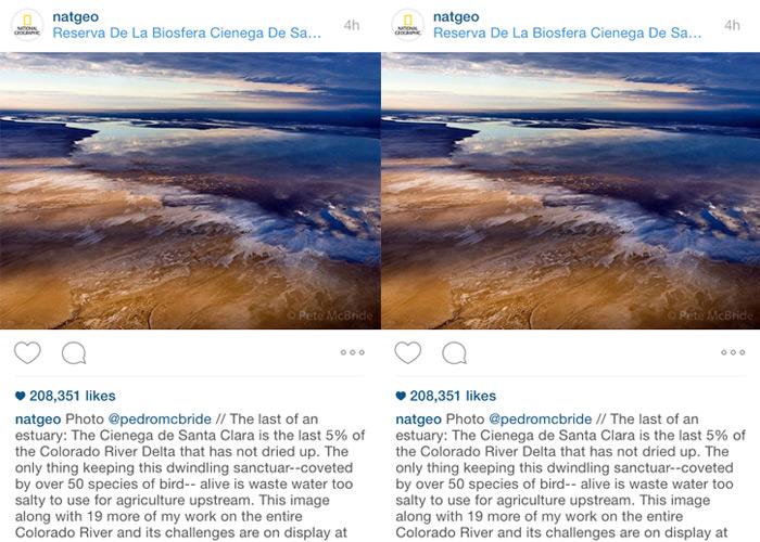 instagram-landscape-feature