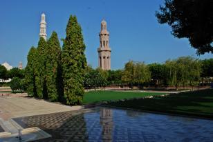 Ogrody przy wejściu do meczetu