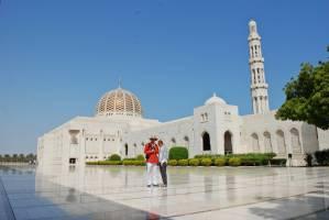 Wielki Meczet Sułtana Kabusa