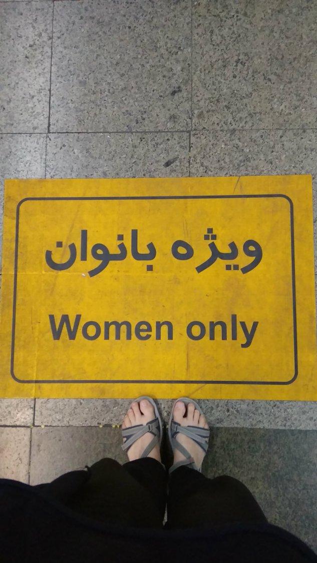 Miejsce tylko dla kobiet w tehrańskim metrze