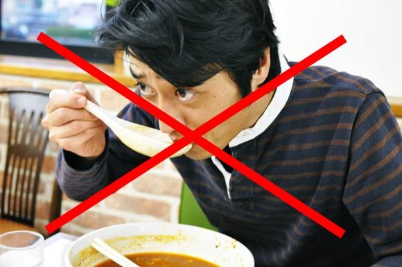 ラーメンのスープは飲まない!